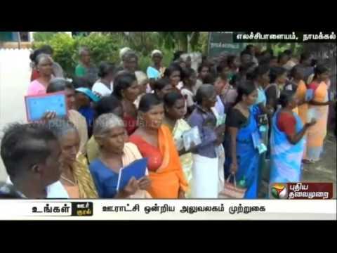 Ungal-Oor-Ungal-Kural-Morning-17-04-2016-Puthiyathalaimurai-TV