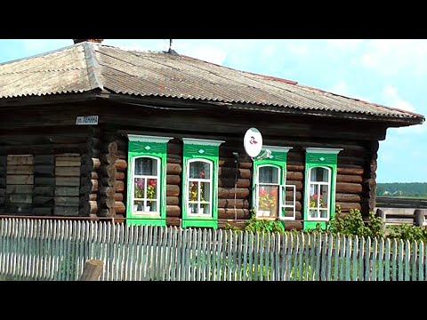 Село Останино, Свердловская область (2016)