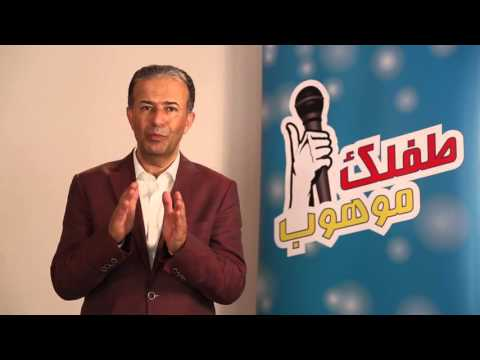 مروة عباس -تقيم الدكتور أيمن تيسير