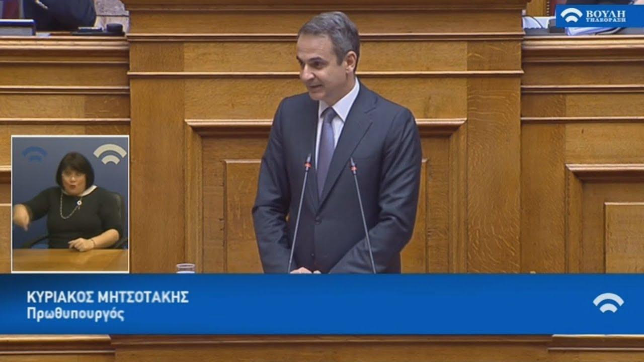 Κυρ. Μητσοτάκης: Κύριε Τσίπρα τις προτάσεις σας τις απέρριψε ο ελληνικός λαός