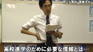 狭山入曽校 中1 「キャリアデザイン講座」