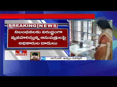 HMTV Impact | District Officials Raids on Private Hospitals | Swathi Hospital Seized | Khammam