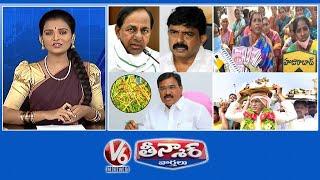 Huzurabad-Vote for Note | CM KCR Party-Perni Nani | Niranjan Reddy-Paddy