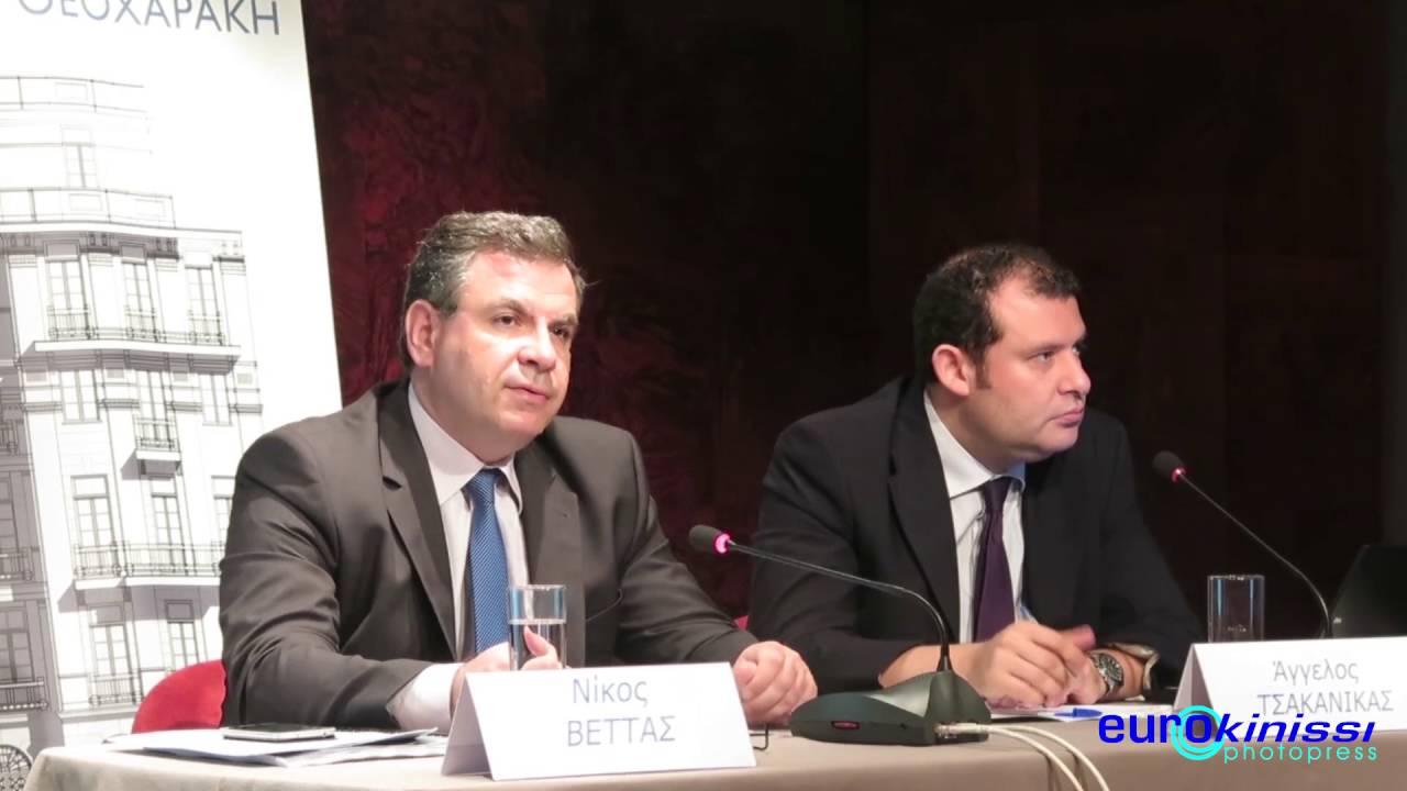 Παρουσίαση έκθεσης ΙΟΒΕ για την πορεία της οικονομίας