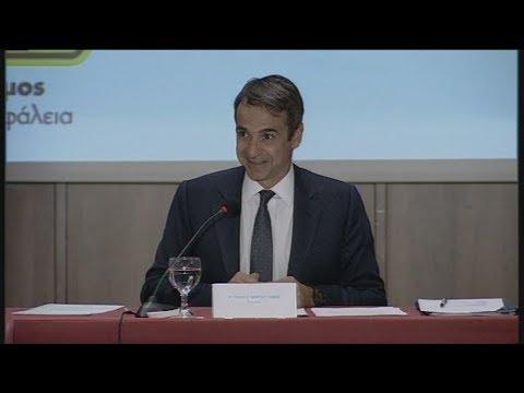 Κ. Μητσοτάκης: Βασική προτεραιότητα της ΝΔ ο περιορισμός των τροχαίων