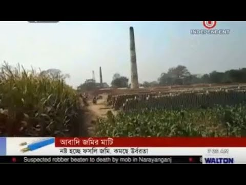 Farmland being sold for brick kilns (16-01-2018)