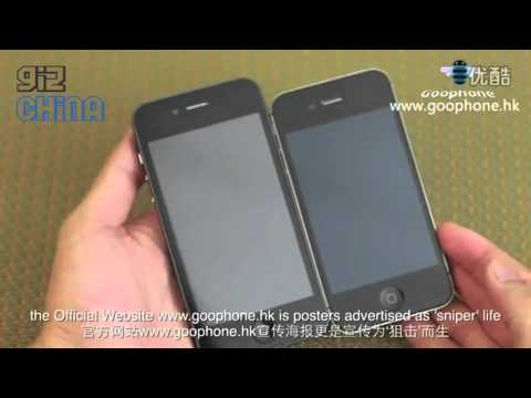 Goophone iPhone 5 kloon al te koop in China