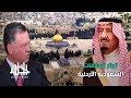 السعودية الأردنية