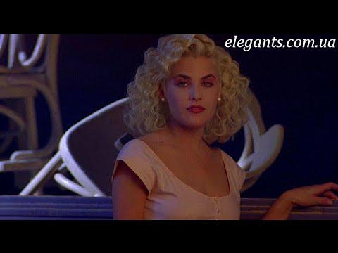 «Слияние двух лун» мелодрама с Шерилин Фенн, на канале elegants.com.ua «Элегант Плюс» Сумы (Украина)