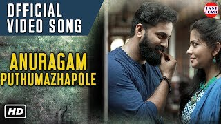 Video Achayans | Anuragam Puthumazhapole Official Video Song HD |  Unni Mukundan, Sshivada MP3, 3GP, MP4, WEBM, AVI, FLV April 2018