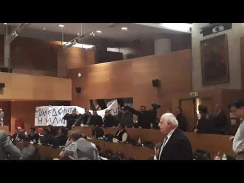 "Video - ""Ντου"" μελών της Χρυσής Αυγής στο δημοτικό Συμβούλιο Θεσσαλονίκης"