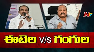 Verbal War Between Etela Rajender And Gangula Kamalakar