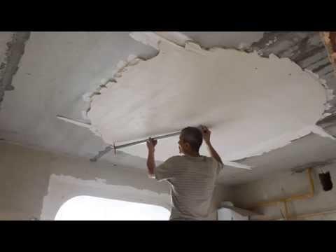 Штукатурка потолка и - Youtube Downloader mp3