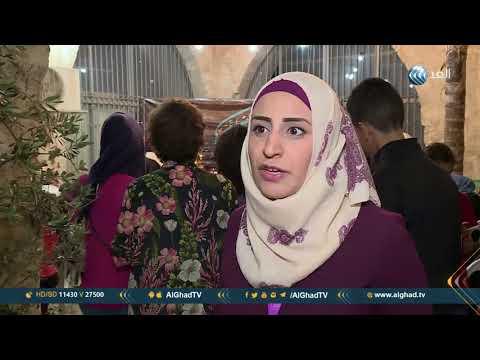 العرب اليوم - شاهد: رمضان في القدس أجواء روحانية وأمسيات ثقافية
