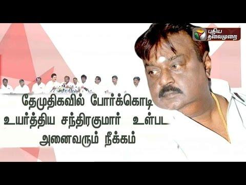 DMDK-expels-dissidents-including-Chandrakumar