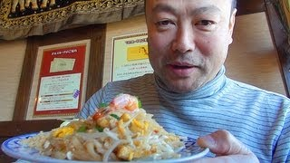 Gourmet Report:Thai Food Toyota,Japan グルメレポート ここでもまたあの麺料理