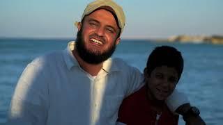 مجموعة اناشيد إسلامية للشيخ العفاسي mqdefault.jpg