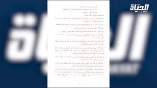 مشروع قانون الإنتخابات الجديد يقضي على ممارسات الشكارة في تمويل الحملة