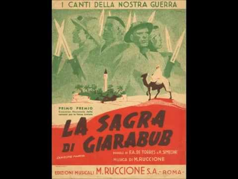 RARE,ALDO VISCONTI,SENORITA,FABRIQUE EN ITALIE,78 TOURS