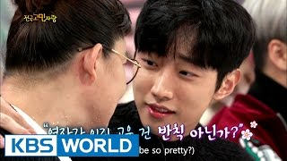 Video It's not fair for Youngja to be this fair [Hello Counselor / 2016.12.19] MP3, 3GP, MP4, WEBM, AVI, FLV November 2017