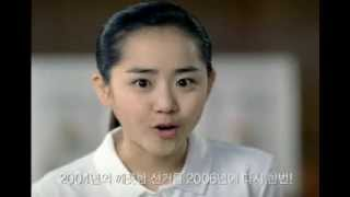 제4회 지방선거(2006) 홍보영상 영상 캡쳐화면