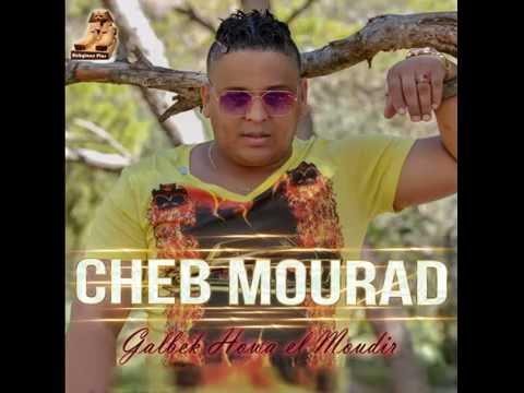 Cheb Mourad - Kona Ghir Nza3e9o - Nouvel Album Ete 2016 - Babylone Plus (видео)