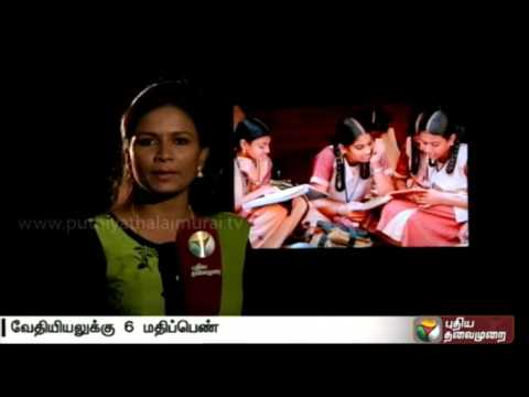 Live-report-Will-class-12-students-get-grace-marks-for-tough-questions