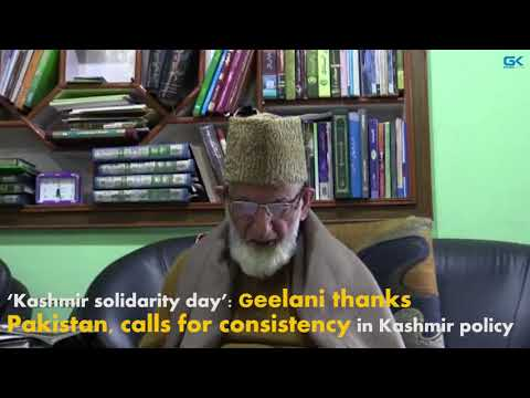 'Kashmir solidarity day': Geelani thanks Pakistan, calls for consistency in Kashmir policy