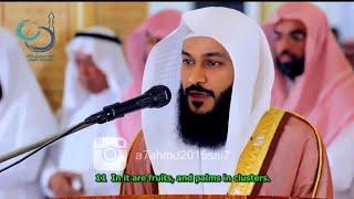 Video Surah Yasin, Surah Ar-Rahman & Surah Al-Waqiah Full - Abdul Rahman Al Ossi MP3, 3GP, MP4, WEBM, AVI, FLV Oktober 2018