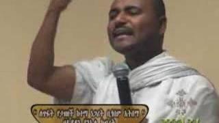 Ethiopian Orthodox Tewahedo Church  D/ Daniel Keberet 8 - 9