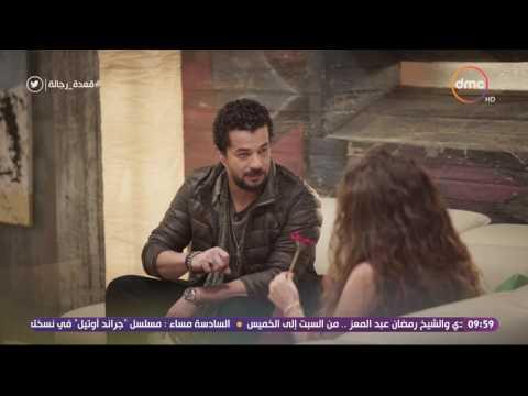 شريف سلامة يهدي مي عز الدين زهرة بابونج