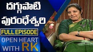Video Daggubati Purandeswari | Open Heart with RK | Full Episode | ABN Telugu MP3, 3GP, MP4, WEBM, AVI, FLV Februari 2019