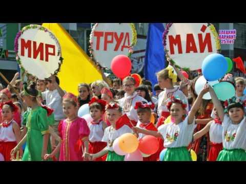 ЕЛЕЦКИЙ ВАРИАНТ - Я родился в Советском Союзе (28.02.2016)