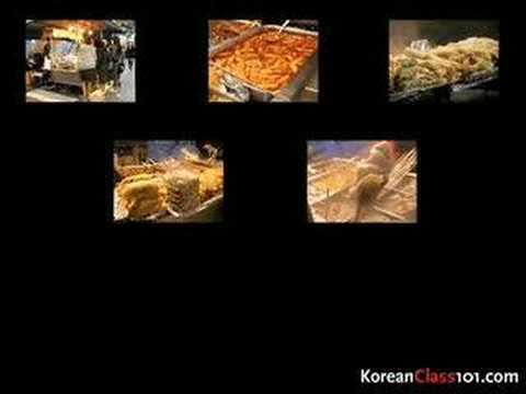 Essen - Koreanische Vokabeln