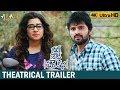 Needi Naadi Oke Katha Telugu Movie Trailer