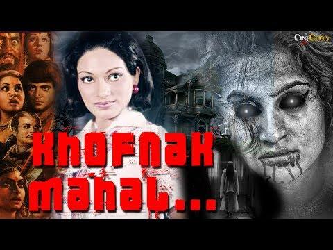 Video Khofnak Mahal (1998) Hindi Full Movie   Raza Murad Movies   Hindi Horror Movies download in MP3, 3GP, MP4, WEBM, AVI, FLV January 2017