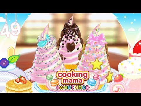 ♡ Cooking Mama Sweet Shop (Gameplay): 49 - Soft Serve Ice-Cream ♡