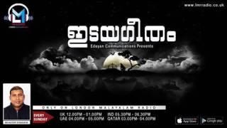 EDAYAGEETHAM in LMR Radio 25 09 2016 by Br Mathew Kumarakom