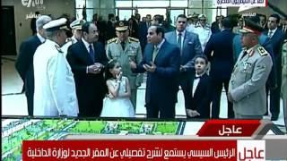بالفيديو.. السيسي يعنف وزير الداخلية على الهواء