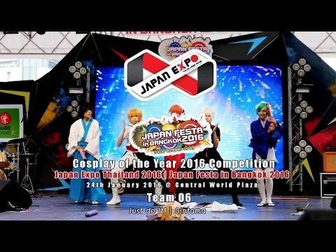 Japan Festa in Bangkok 2016 Cosplay of the Year – Team 06 Just do It! | Gintama