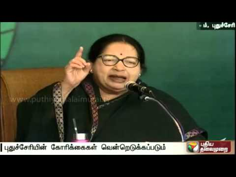 Details-of-Jayalalithaas-poll-promises-in-Pondicherry