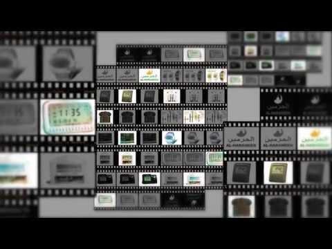 Video of ساعات الحرمين ومواقع التواصل