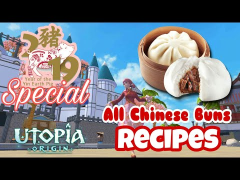 All Buns Recipes! Chinese New Year Celebration - Utopia Origin Cooking (Part 2)