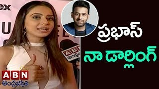 I want to work with Prabhas : Actress Rakul Preet Sing Launches her official Mobile app