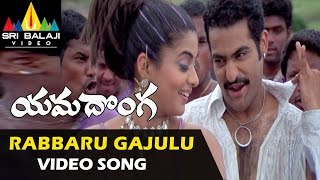 Download Lagu Yamadonga Video Songs   Rabbaru Gajulu Video Song   Jr.NTR, Priyamani   Sri Balaji Video Mp3