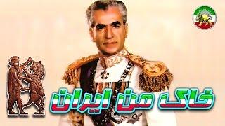 وصیت نامه محمدرضا شاه شما مقایسه کنید وصیت نامه خمینی هندی را با محمدرضا شاه