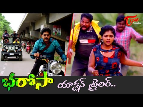 BHAROSA | Latest Telugu Movie Action Trailer | by Rammohan B | TeluguOne Cinema