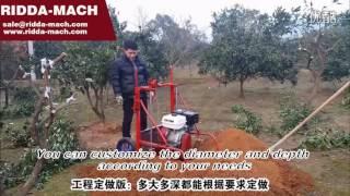 3. Earth Drill 2017 NEW tree hole digger