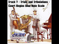 Turnabout Jazz Soul - Track 7 - Trials and Tribulations - Court Begins Blue Note Scale