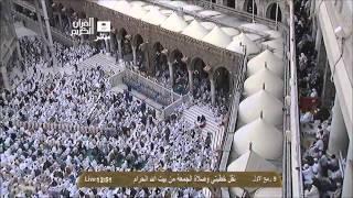 خطبة الجمعة - الشيخ أسامة خياط - المسجد الحرام - الجمعة 9 ربيع الأول 1435